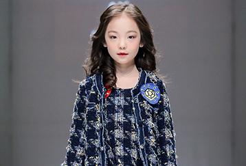 大手拉小手——童話·童畫流行趨勢發布