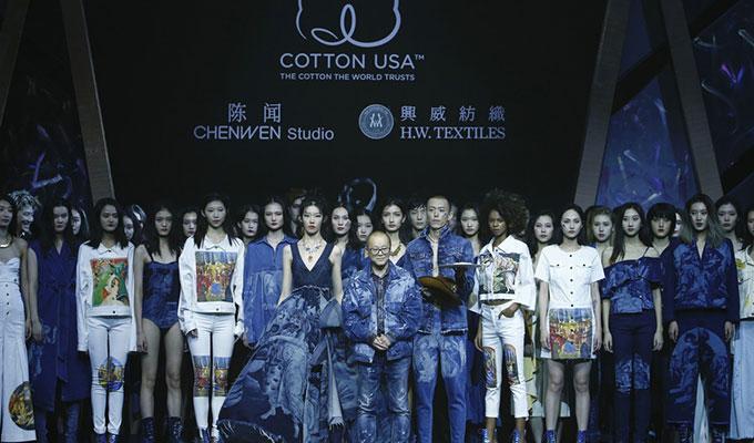 陳聞2020春夏牛仔係列亮相中國國際時裝周