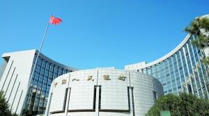 央行工作会议部署2021年工作重点:稳健货币政策基调不变 稳步扩