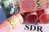 """人民幣""""入籃""""SDR"""