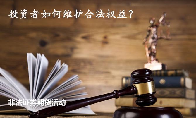 「中国原油期货配资」上海进博会2019时间化肥农药观