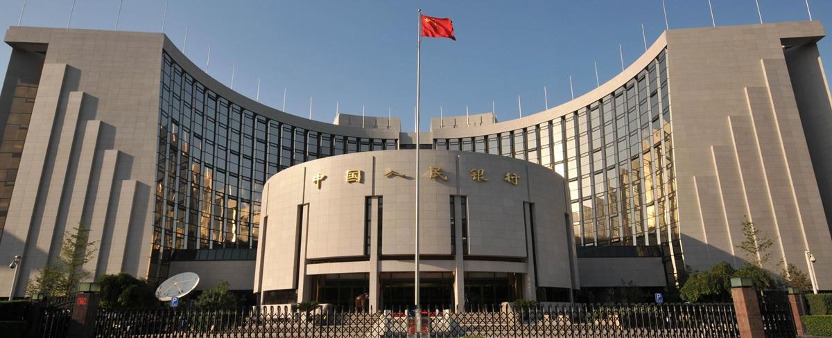 央行:逆回購和MLF利率上行不改貨幣政策穩健中性