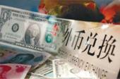 美聯儲加息會影響中國老百姓的錢袋子嗎?