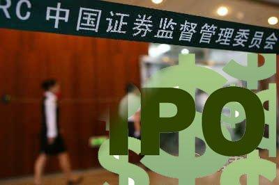 登雲股份IPO違法造假被罰