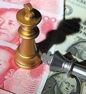 4日人民幣對美元匯率中間價下跌65個基點