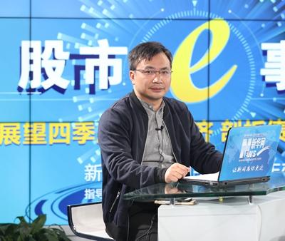 """鄧海清:四方面原因致債券市場陷""""黑暗時代"""""""