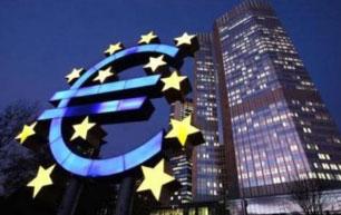 歐洲央行將討論收緊貨幣政策