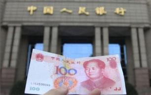 中國該如何應對?