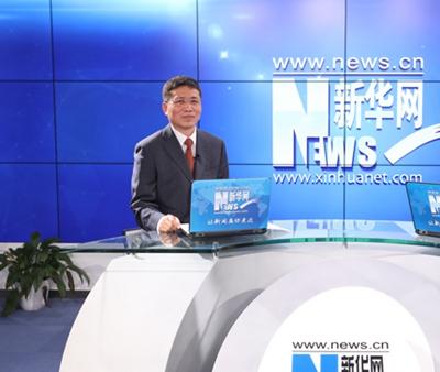 基金业协会副秘书长郑富仕:新形势下基金业将在助力实体经济方面发挥更大作用