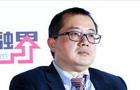 李東明:選擇並購標的更應關注變量因素