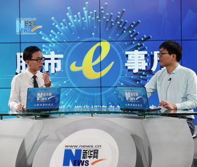 東北證券李勇:財政政策核心在逆周期調節-新華網