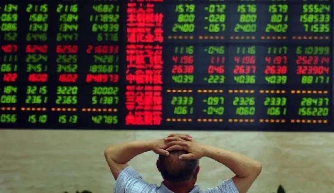 经济日报评论:加强投资者教育刻不容缓