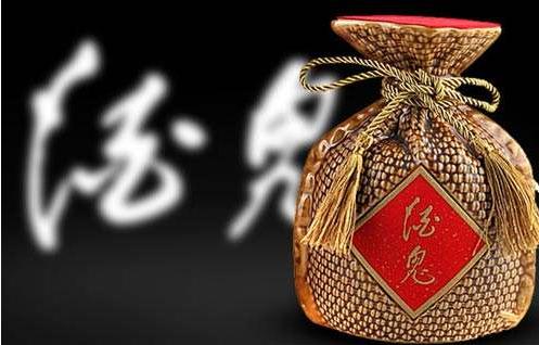 """酒鬼酒""""疲態初現""""?三季度凈利潤下降近四成"""