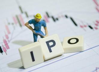 今年最大IPO來襲