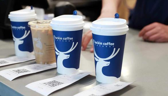瑞幸咖啡遭罰6100萬 後續處罰代價會更大