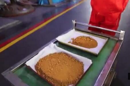 黃金是怎樣煉成的