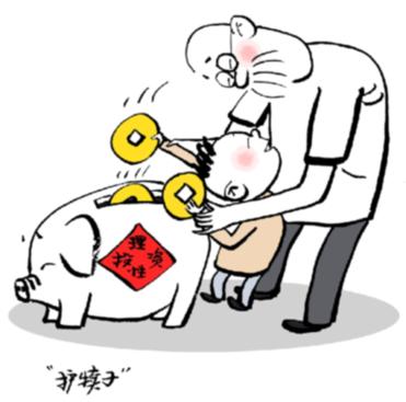 """【投教画中话】投资者教育宜""""抓早抓小"""""""