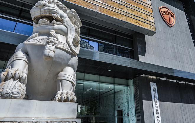 銀保監會:經營用途貸款違規流入房地産得到遏制