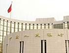 央行:中国住户部门杠杆率49% 10年上涨31个百分点
