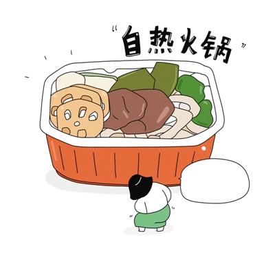 http://www.weixinrensheng.com/meishi/2617773.html
