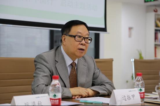 大学生食品安全与营养中国行启动