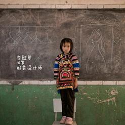 脫貧攻堅 不能忽視留守兒童教育