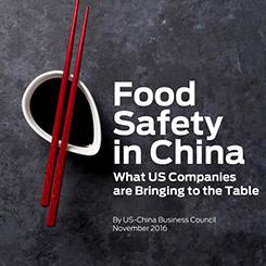 美中贸易全国委员会:中国食品安全有巨大进步
