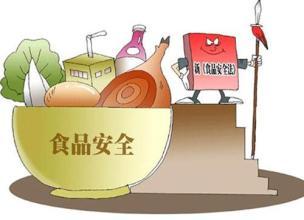 北京创建国家食品安全城市 16区将设食品安全信息员