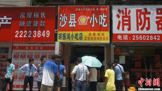 """沙县小吃CBD开旗舰店 看草根餐饮的""""麦当劳""""野心"""