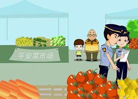青海省海東市:食全食美在平安