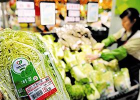 放心食材進超市 杭州味道保安全
