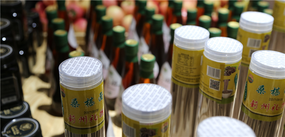 天津市綠色有機産品:桑葚面