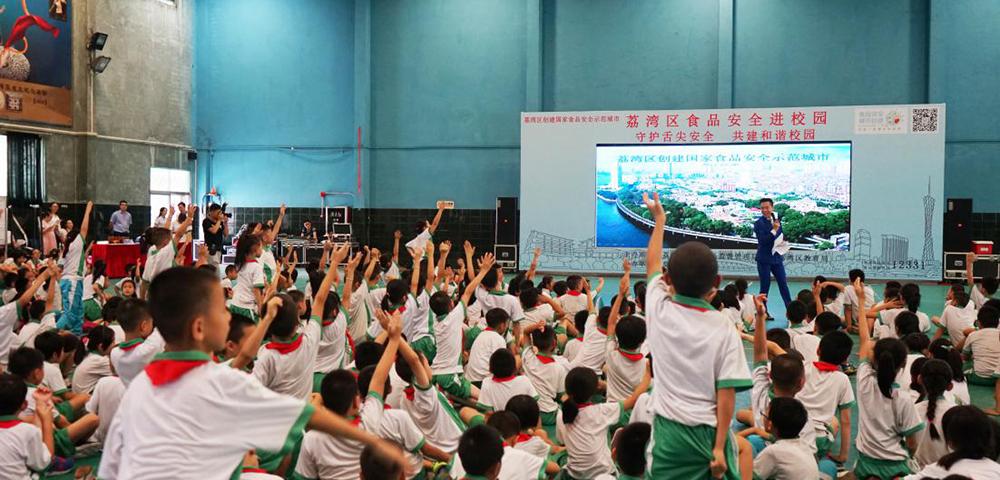 廣州市關于創建國家食品安全示范城市創建係列舉措(圖)