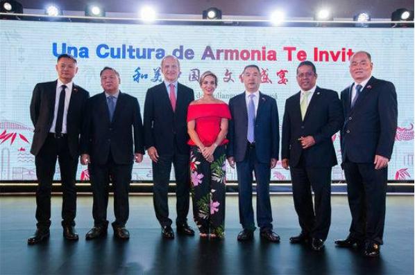 """五糧液""""和美中國文化盛宴""""為中巴國際友誼幹杯"""