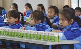聚焦伊利營養2020 :改善兒童營養 推動貧困地區全面脫貧