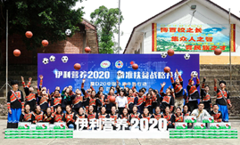 """""""伊利營養2020""""戰略升級 精準助力""""三區三州""""脫貧攻堅"""