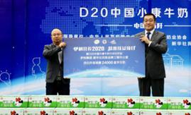 """關愛貧困地區特殊兒童 """"伊利營養2020""""走進貴州"""