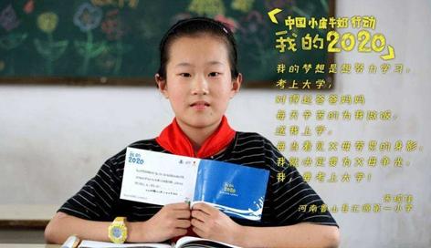 伊利營養2020·青年創業扶貧行動啟動儀式在太原舉行