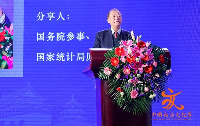 姚景源:正確理解中國經濟高質量發展的四大要義