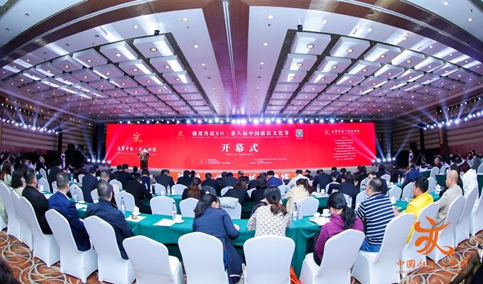 第八屆中國飯店文化節突出四大亮點 推動行業高質量發展