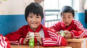 """""""伊利營養2020""""進貴州 特別的愛給""""特別""""的兒童"""