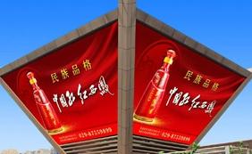 西鳳酒改革提速開啟新徵程