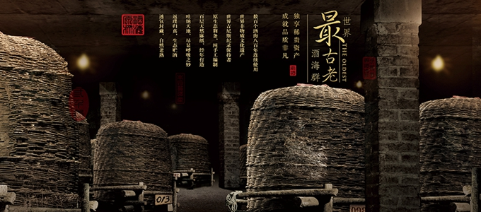 """《西鳳酒,最陜西》:西鳳""""老酒海""""獨樹一幟"""