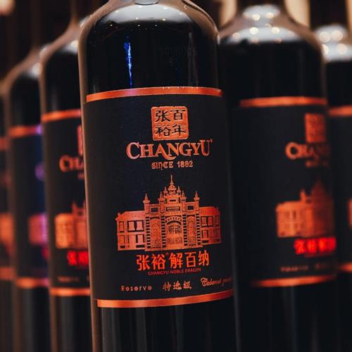 """張裕解百納榮膺""""亞洲紅葡萄酒品牌TOP 1"""""""