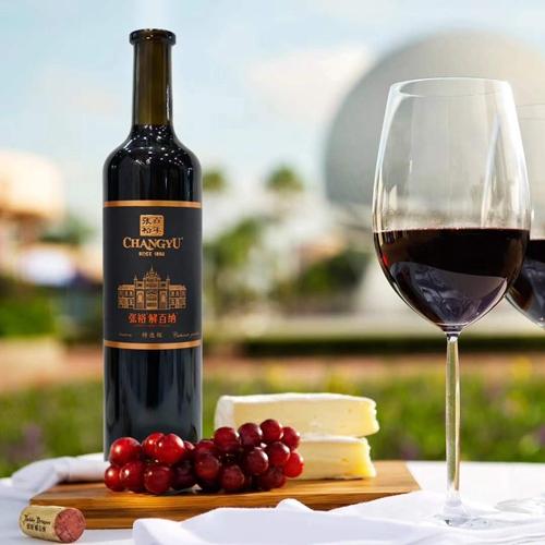 首個打入歐洲主流市場的中國葡萄酒品牌