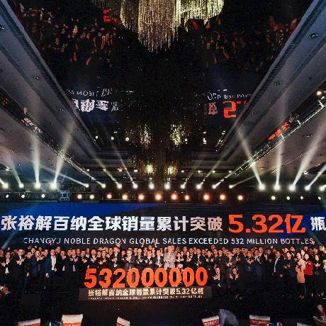 全球累計5.32億瓶的銷量,成為享譽世界的超級大單品