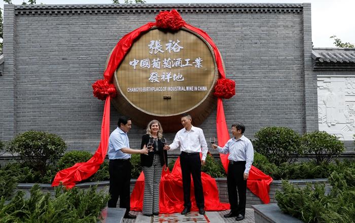 "OIV主席雷吉娜·萬德琳娜到訪張裕 為""中國葡萄酒工業發祥地""揭幕"
