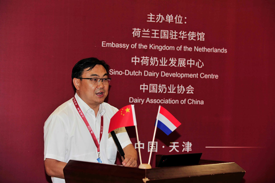 專家:可持續發展是中國奶業未來面臨的挑戰