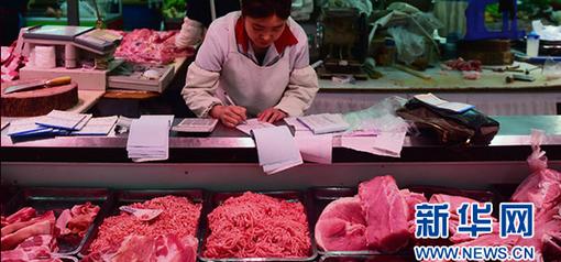 豬肉價格上漲,肉類供給如何保障