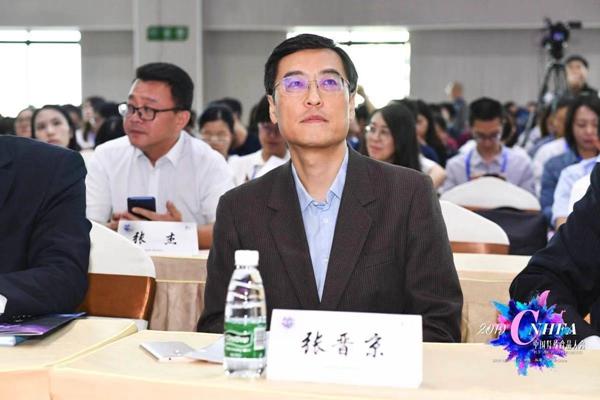 市場監管總局特殊食品安全監督管理司稽查專員張晉京
